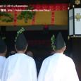 献饌供御人行列(25) 京都・下鴨神社にて 献饌の神事始まる (3)