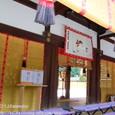 【葵祭前儀「献撰供御人行列」】 2011年度・京都下鴨神社編(3-7)
