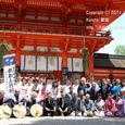 【葵祭前儀「献撰供御人行列」】 2011年度・京都下鴨神社編(3-8)