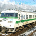 2010.02.09up Station/駅119 蓬莱駅7 JR117系(福知山色)