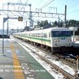 2009.02.18up Station/駅088 蓬莱駅3 JR117系(福知山色)