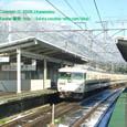 2009.02.18up Station/駅090 蓬莱駅5 JR117系(福知山色)