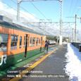2009.02.25up Station/駅101 蓬莱駅6 JR113系(湘南色)