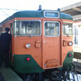 2009.02.28up Station/駅104 堅田駅76 JR113系(湘南色)