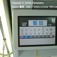 2008.02.03up Station/駅003 JR湖西線・雄琴駅(現・おごと温泉駅)~堅田駅(車内)