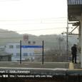 2008.05.03up 2010.03.20up Station/駅014 堅田駅10