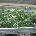 2008.06.01up 2009.04.30up Station/駅028 堅田駅22