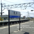 2008.06.07up Station/駅031 堅田駅25