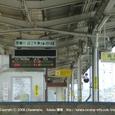 2008.06.16up Station/駅032 堅田駅26