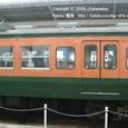 2008.07.30up Station/駅040 堅田駅34 JR113系(湘南色)