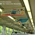 2010.08.01up Station/駅126 おごと温泉駅付近