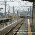 2008.08.04up Station/駅044 堅田駅38 JR113系(湘南色)、JR117系(福知山色)
