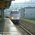 2010.08.05up Station/駅129 山科駅4 関空特急はるか