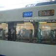 2010.08.05up Station/駅130 山科駅5 関空特急はるか