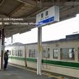 2008.08.05up Station/駅047 堅田駅41 JR117系(福知山色)