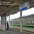 2008.08.05up Station/駅048 堅田駅42 JR117系(福知山色)