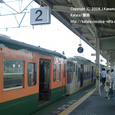 2008.08.21up Station/駅053 堅田駅47 JR113系