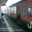 2008.08.21up Station/駅055 堅田駅49 JR113系