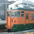 2008.09.01up Station/駅056 堅田駅50 JR113系(湘南色)