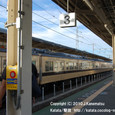 2010.09.28up Station/駅131 堅田駅94 JR117系