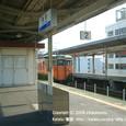 2008.09.29up Station/駅060 堅田駅54 JR113系(湘南色)