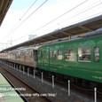 2010.11.03up Station/駅132 堅田駅95 JR113系