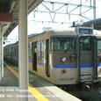2008.11.07up Station/駅067 堅田駅61 JR113系