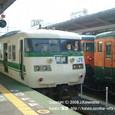 2008.11.14up Station/駅069 堅田駅63 JR117系(福知山色)と113系(湘南色)