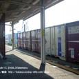2008.11.24up 2009.11.20up Station/駅076 堅田駅70 JR貨物