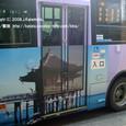 2008.11.25up Station/駅077 堅田駅71 浮御堂行きの江若バス