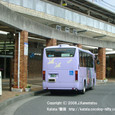 2008.11.30up Station/駅078 堅田駅72 江若バス