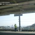 2008.05.13up Station/駅023 JR湖西線・おごと温泉駅(車内から撮影)