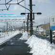 2008.02.19up Station/駅005 堅田駅2