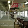 2008.05.24up Station/駅026 堅田駅20(117系車内)