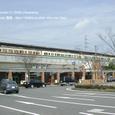 2008.05.25up Station/駅027 堅田駅21 JR117系