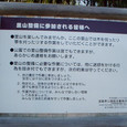 2010.03.26up 堅田周辺の町/Towns around Katata 011