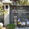 2011.04.15up 堅田周辺の町/Towns around Katata 036