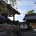 2011.10.02up 堅田周辺の町/Towns around Katata 100