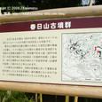 2009.12.17up 堅田周辺の町/Towns around Katata 001
