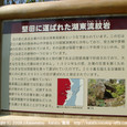 2009.12.18up 堅田周辺の町/Towns around Katata 004
