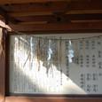 2011.01.15up 堅田周辺の町/Towns around Katata 021