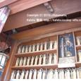 2010.03.09up Ukimido/浮御堂055