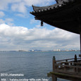2010.03.10up Ukimido/浮御堂056