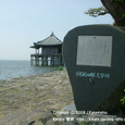2008.07.16up Ukimido/浮御堂025