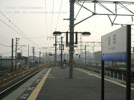 夕暮れの堅田駅のホーム