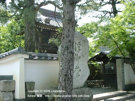 5月の緑と浮御堂の山門(樓門)