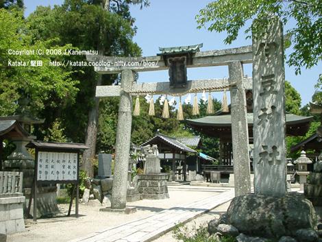 本堅田・伊豆神社の鳥居