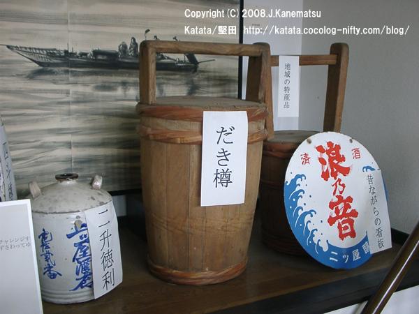 いろいろな酒樽の展示