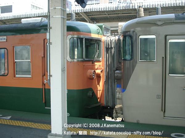 電車の連結部