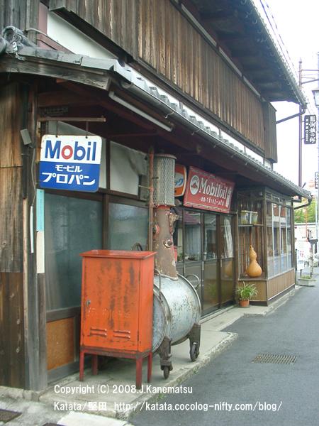 看板とひょうたんが印象的な燃料店
